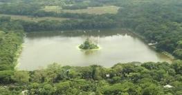 দূর্গাসাগর-এক দীঘি অপরুপা
