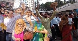 ঢাকা সিটি নির্বাচন: দুর্নীতি কাল হতে পারে বিএনপি প্রার্থীদের জন্য