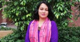 মাদারীপুরের নতুন অতিরিক্ত জেলা প্রশাসক লুৎফুন নাহার নাজীম