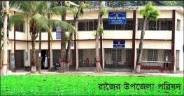 আজ মাদারীপুরের রাজৈর উপজেলা মুক্ত দিবস