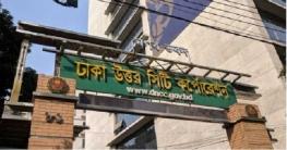 সিটি নির্বাচন: অভিযোগ পেলেই ব্যবস্থা