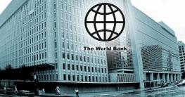 বাংলাদেশকে ৩ হাজার কোটি টাকা অনুদান দিচ্ছে বিশ্বব্যাংক