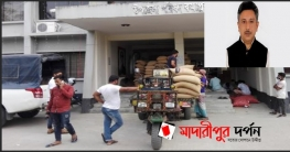 শিবচরে হোম কোয়ারেণ্টিনে থাকা এবং দরিদ্র মানুষের পাশে চীফ হুইপ