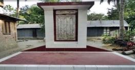 মাদারীপুরের সেনদিয়া গণহত্যা দিবস আজ