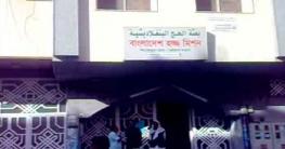 মক্কা-মদীনায় বাড়ি ভাড়া নিতে বাংলাদেশ হজ মিশনের দরপত্র আহ্বান