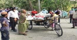 মাদারীপুরে গুচ্ছগ্রামের ৪শ' পরিবারকে খাদ্য সামগ্রী প্রদান