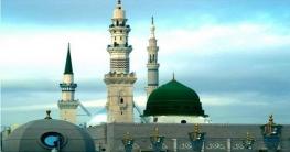ইসলাম পারস্পরিক সুধারণার নির্দেশ দেয়