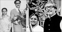 বঙ্গমাতা শেখ ফজিলাতুন্নেছা মুজিব: জন্মদিনে শ্রদ্ধাঞ্জলি