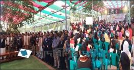 মাদারীপুরে মুজিব বর্ষের ক্ষণগণনা অনুষ্ঠানে মানুষের ঢল