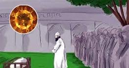 করোনায় মারা গেলে গোসল ও জানাজার ইসলামি মূলনীতি