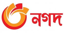 সরকারি ছুটিতেও দেশব্যাপী নিরবচ্ছিন্ন সেবা দেবে 'নগদ'