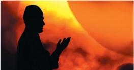 দুনিয়া ও আখেরাতের নিরাপত্তার দোয়া