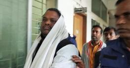 ইসলাম ধর্ম নিয়ে কটূক্তি, শরিয়ত বয়াতির জামিন নামঞ্জুর