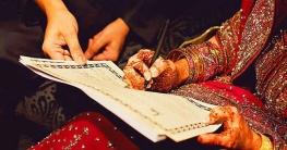 মোহরানা স্ত্রীর প্রতি সম্মান ও অনুরাগ প্রকাশের মাধ্যম