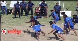 মাদারীপুরে জেলা পুলিশের কাবাডি প্রতিযোগিতা
