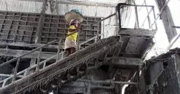 বিসিক শিল্পনগরীতে সাবানের কাঁচামাল উৎপাদন অব্যাহত