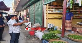 করোনা পরিস্থিতিতেসার্বক্ষণিক মাঠে রয়েছে শিবচর উপজেলা প্রশাসন