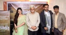 'অ্যাডভেঞ্চার অব সুন্দরবন'র শুটিং শুরু শনিবার