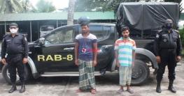 র্যাব-৮ এর অভিযানে মাদারীপুর থেকে ২ মাদক ব্যবসায়ী গ্রেফতার