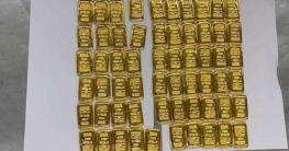 একে একে বেরিয়ে এলো ৫ কোটি টাকার স্বর্ণের বার