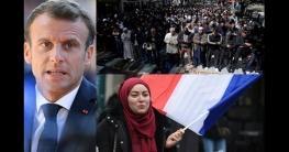 ফ্রান্সে মুসলিমবিরোধী আইন পাস