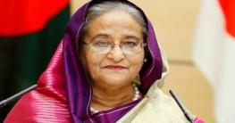 কোটালীপাড়ায় শেখ হাসিনা হত্যাচেষ্টা: হাইকোর্টে রায় ঘোষণা শুরু