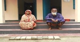 মাদারীপুরে ২ শতাধিক হতদরিদ্র পরিবার পেল প্রধানমন্ত্রীর উপহার