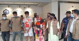 মাদারীপুরে ত্রিভুজ প্রেমের কারনে গলাকেটে হত্যা: পুলিশ সুপার