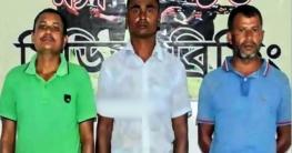 গাইবান্ধায় 'আল্লাহর দল'র ৩ সদস্য আটক