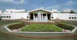 প্রধানমন্ত্রীর নথি জালিয়াতি: ৬ জনের বিরুদ্ধে অভিযোগপত্র জমা