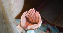আল্লাহর শেখানো দোয়ায় ভুলের জন্য ক্ষমা প্রার্থনা করুন