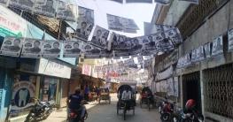 রাত পোহালেই মাদারীপুর ও শিবচর পৌরসভা নির্বাচন
