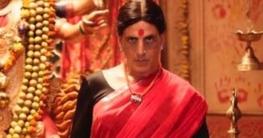 লকডাউনে মুক্তি পাচ্ছে অক্ষয় কুমারের 'লক্ষ্মী বোম'