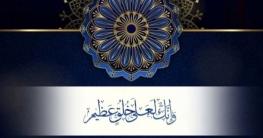 অমুসলিমদের সঙ্গে আচরণে যেমন ছিলেন বিশ্বনবী