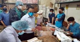 বেশি দামে মশলা বিক্রি, ৫০ হাজার টাকা জরিমানা