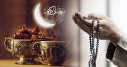 রোজায় ইফতার ও আর্থিক অনুদান দেওয়ার গুরুত্ব