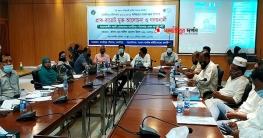 মাদারীপুর পৌরসভার ১১০ কোটি টাকার প্রাক-বাজেট ঘোষণা