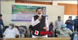 স্বাস্থ্য বিধি মেনে ঈদের নামাজ আদায় করতে হবে: শাজাহান খান