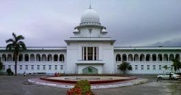 আজ থেকে দু'দিন ভার্চ্যুয়ালি চলবে আপিল বিভাগ
