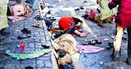 আগামীকাল ভয়াবহ গ্রেনেড হামলার ১৬তম বার্ষির্কী