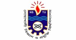 শিক্ষক নিয়োগ দেবে নোয়াখালী বিজ্ঞান ও প্রযুক্তি বিশ্ববিদ্যালয়