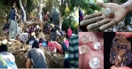 মাটি খুঁড়লেই মিলছে 'হিরা', গুঞ্জনে গ্রামে তোলপাড়