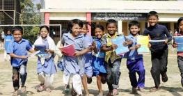 প্রাথমিক বিদ্যালয় খোলার প্রস্তুতির নির্দেশ