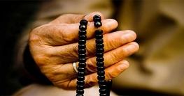 প্রতিদিন বিশেষ এই ৩ আমল করতে বলেছেন বিশ্বনবী