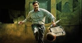 ফের পেছাল 'ময়দান', কবে মুক্তি পাচ্ছে অজয়ের সিনেমা