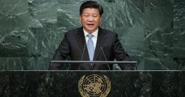 চীন কখনো অন্যকে আক্রমণ করবে না: শি জিন পিং