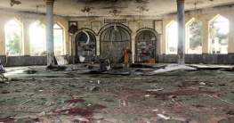 আফগানিস্তানে মসজিদে আত্মঘাতী হামলার দায় স্বীকার আইএসের