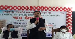 মাদারীপুর নতুন ২টি ভবন উদ্বোধন করলেন শাজাহান খান এমপি
