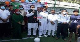 মাদারীপুরে জেলা সাংবাদিক গোল্ডকাপ ফুটবল টুর্নামেন্টের উদ্বোধন