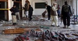 আফগানিস্তানে বোমা হামলা: নিহতের সংখ্যা বেড়ে ৪৭